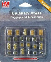 アメリカ陸軍 装備品セット