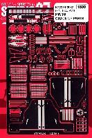 スタジオ27F-1 ディテールアップパーツウィリアムズ FW16 グレードアップパーツ