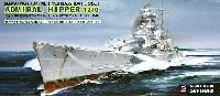 WW2 ドイツ海軍 重巡洋艦 アドミラル・ヒッパー