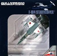 ワールド・エアクラフト・コレクション1/200スケール ダイキャストモデルシリーズF-104J スターファイター 第83航空隊(那覇基地) 第207飛行隊 (76-8707)