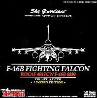 F-16B ファイティングファルコン 台湾空軍