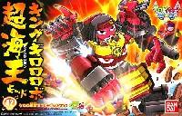 バンダイケロロ軍曹プラモコレクションキングギロロロボ 超海王モード