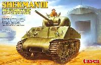 シャーマン 3 中期型 (鋳造製ドライバーズフードつき)