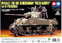 ソビエト M4A2 (76) W シャーマン戦車 (フィギュア6体付き)