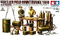 タミヤスケール限定品アメリカ軍 メンテナンスヤードセット (人形2体付き)