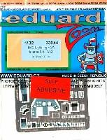 エデュアルド1/32 エアクラフト用 カラーエッチング ズーム (33-×)BAC ライトニング F.2A用 インテリア エッチングパーツ (接着剤付) (トランペッター対応)