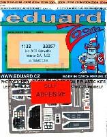 エデュアルド1/32 エアクラフト用 カラーエッチング ズーム (33-×)Me262B シュワルベ用 インテリア エッチングパーツ (接着剤付) (トランペッター対応)