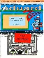 エデュアルド1/48 エアクラフト カラーエッチング ズーム (FE-×)S-35E ドラケン 写真偵察機用 インテリア エッチングパーツ (接着剤付) (ハセガワ対応)