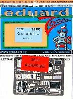 キャンベラ PR.9用 計器盤・シートベルト エッチングパーツ (接着剤付) (エアフィックス対応)