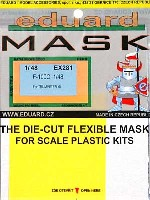 エデュアルド1/48 エアクラフト用 エデュアルド マスク (EX-×)F-100C スーパーセイバー用 マスキングシート (トランペッター対応)
