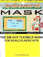エデュアルド1/48 エアクラフト用 エデュアルド マスク (EX-×)A-7A コルセア 2用 マスキングシート (ホビーボス対応)