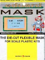 エデュアルド1/48 エアクラフト用 エデュアルド マスク (EX-×)F-16C ファイティングファルコン用 マスキングシート (キネテック対応)