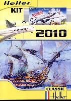 エレール 2010年度版 カタログ