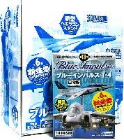 童友社1/144 現用機コレクションT-4 ブルーインパルス (1BOX)
