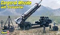 レベルAFV キットコーポラル ミサイル w/トランスポーター