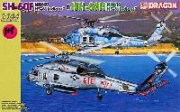 ドラゴン1/144 ウォーバーズ (プラキット)SH-60F & HH-60H 対潜ヘリ部隊 インデアンズ