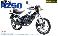 アオシマ1/12 ネイキッドバイクヤマハ RZ50