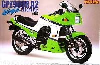 アオシマ1/12 ネイキッドバイクカワサキ GPZ900R ニンジャ A2型 輸出仕様