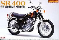 アオシマ1/12 ネイキッドバイクヤマハ SR400 '98 (20周年記念モデル)