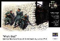 マスターボックス1/35 ミリタリーミニチュアドイツ & ソ連 斥候遭遇シーン (ドイツ軍兵士 3体 & ソ連軍兵士 3体)