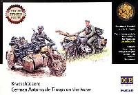 ドイツ オートバイ兵 4体 + サイドカー 1台 (アベール製エッチングパーツ付)