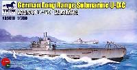 ドイツ Uボート 9C型 潜水艦 (遠洋型)