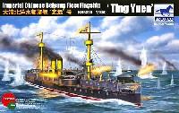 ブロンコモデル1/350 艦船モデル清国戦艦 定遠 (テイエン) 1894年 日清戦争