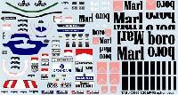 マクラーレン MP4/5 オプションデカール