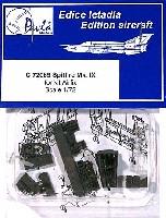 スピットファイア Mk.9 コクピット・キャノピーセット (エアフィックス対応)