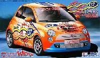 フジミ1/24 リアルスポーツカー シリーズ (SPOT)フィアット 500 WROOOMバージョン 2008年仕様 #07 オレンジ・ボディ
