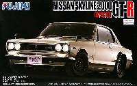 ニッサンスカイライン GT-R (KPGC10) ハコスカ デラックスバージョン