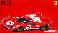 フジミ1/24 リアルスポーツカー シリーズ (SPOT)フェラーリ 512S ショートテール