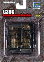 トランペッター1/35 ウェポンシリーズG36C