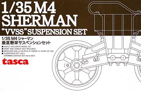 M4シャーマン 垂直懸架サスペンションセットB (後期型) T49 ベルトキャタピラ付きプラモデル(アスカモデル1/35 プラスチックモデルキットNo.35-L034)商品画像