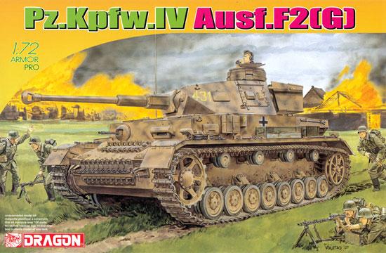 4号戦車 F2型 (G初期型)プラモデル(ドラゴン1/72 ARMOR PRO (アーマープロ)No.7359)商品画像