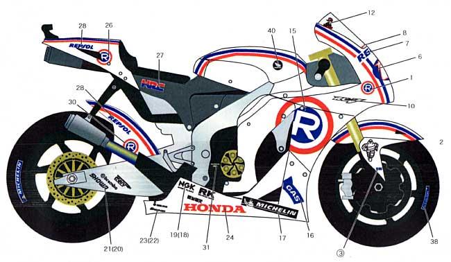 ホンダ RC212V #2/69 2008 スペシャルカラーバージョンデカール(スタジオ27バイク オリジナルデカールNo.DC830)商品画像_1
