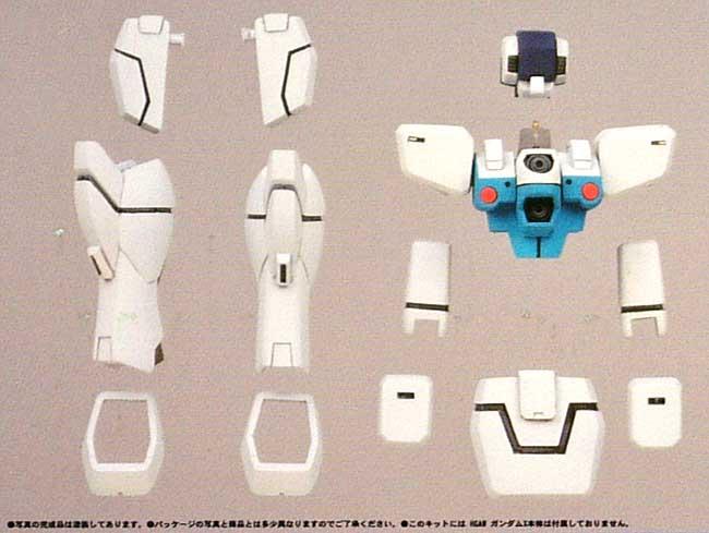 GXビット (HGAWガンダムX対応)レジン(Bクラブc・o・v・e・r-kitシリーズNo.2952)商品画像_2