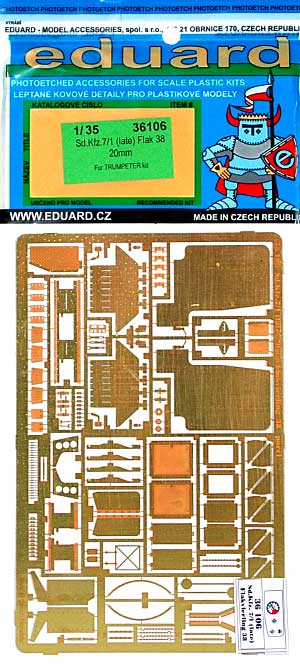 Sd.Kfz.7/1 8トン ハーフトラック 4連装対空機関砲 後期型用 エッチングパーツ (トランペッター対応)エッチング(エデュアルド1/35 AFV用 エッチング (36-×・35-×)No.36-106)商品画像