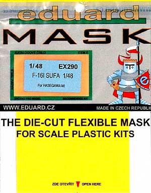 F-16I スーファ用 マスキングシート (ハセガワ対応)マスキングシート(エデュアルド1/48 エアクラフト用 エデュアルド マスク (EX-×)No.EX-290)商品画像