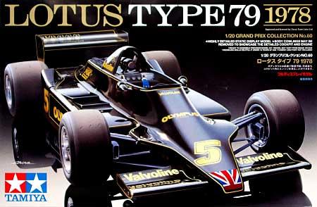 ロータス タイプ79 1978プラモデル(タミヤ1/20 グランプリコレクションシリーズNo.060)商品画像