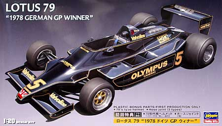 ロータス 79 1978 ドイツGP ウィナープラモデル(ハセガワ1/20 FGシリーズNo.FG003)商品画像