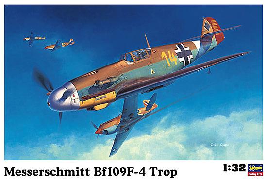 メッサーシュミット Bf109F-4 Tropプラモデル(ハセガワ1/32 飛行機 StシリーズNo.ST031)商品画像