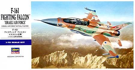 F-16I ファイティングファルコン イスラエル空軍プラモデル(ハセガワ1/72 飛行機 EシリーズNo.E034)商品画像