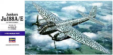 ユンカース Ju188A/Eプラモデル(ハセガワ1/72 飛行機 EシリーズNo.E033)商品画像