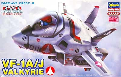 VF-1A/J バルキリープラモデル(ハセガワたまごひこーき シリーズNo.65789)商品画像