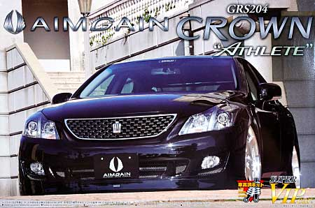 エイムゲイン ユーロエディション 200 クラウン アスリートプラモデル(アオシマ1/24 スーパー VIP カーNo.090)商品画像