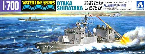 海上自衛隊 ミサイル艇 おおたか しらたかプラモデル(アオシマ1/700 ウォーターラインシリーズNo.018)商品画像