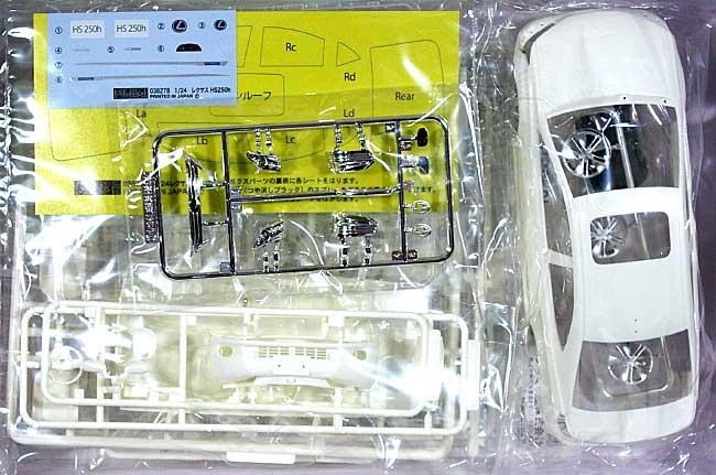 レクサス HS250hプラモデル(フジミ1/24 インチアップシリーズNo.152)商品画像_1