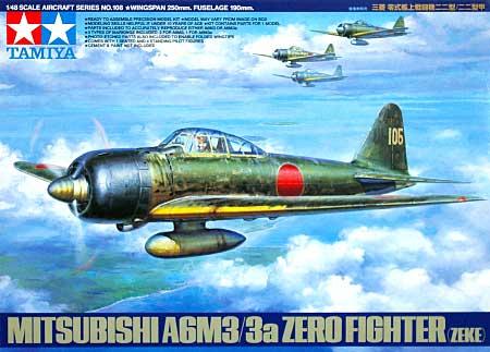 三菱 零式艦上戦闘機 22型/22型甲プラモデル(タミヤ1/48 傑作機シリーズNo.108)商品画像
