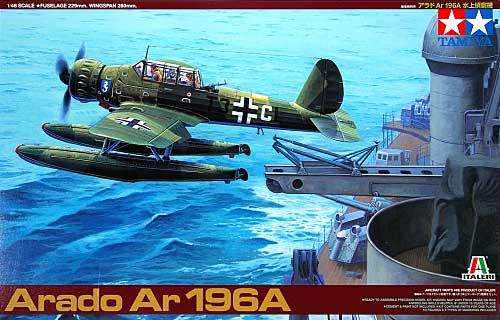 アラド Ar196A 水上偵察機プラモデル(タミヤ1/48 飛行機 スケール限定品No.37006)商品画像